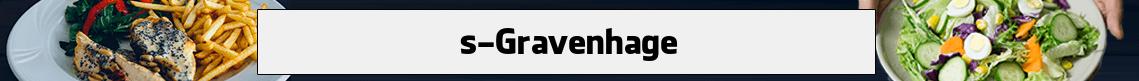 maaltijdservice-s-Gravenhage