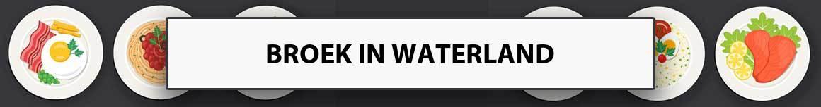 maaltijdservice-broek-in-waterland